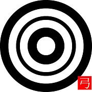 新津高校弓道部
