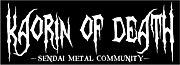 KAORIN OF DEATH