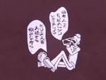 佐賀 居酒屋呑ゝ気(のーてんき)