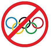 オリンピック反対!
