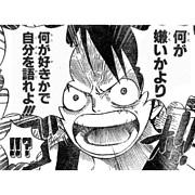 ☆札幌の『漫画好き』さん☆