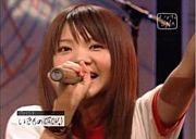 ☆吉岡聖恵☆