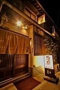 ★☆ごま厨 福島店★☆