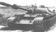 T-54/T-55