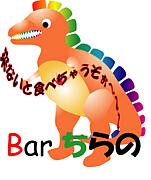 Bar ちらの 京都 木屋町