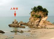 人形岩!!