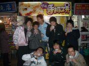 We Love むっちゃん!