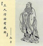 文教大学中国語中国文学科