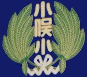 足利市立小俣小学校