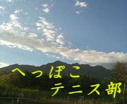 へっぽこテニス部【女子IN埼玉】