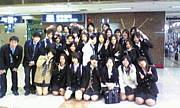 ☆日出学園61期☆永久会´∀`