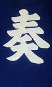 H18 江高パラダイス