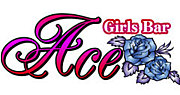 Girls Bar Ace