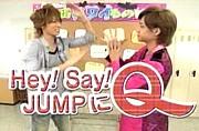 Hey!Say!JUMPにQ