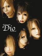 Dio軍の集いο