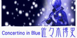 Concertino in Blue
