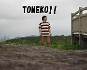 *TOMEKO*