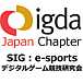 IGDA���� SIG��e-sports