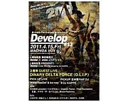 『 Develop 』 @町田VOX