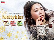 *.゜Melty Kiss.゜*