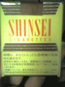 SHINSEI−しんせい