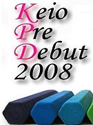KPD2008理工