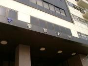 帝京大学-初等教育学専攻-