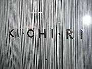KICHIRI 天六店