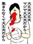 佐賀女子短大☆こども学08!