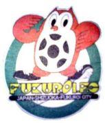 静岡県立袋井高等学校サッカー部