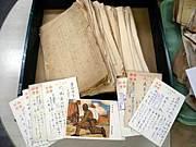 栄と峯子の「戦火のラブレター」