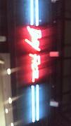 ベビーフェイス橿原店