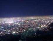 夜景スポット 〜光の絨毯〜