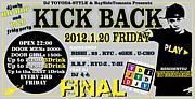 KICK−BACK