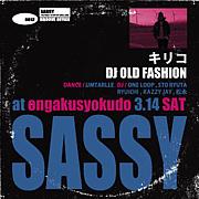 SASSY@音楽食堂