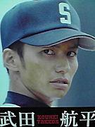 武田航平as川上貞治