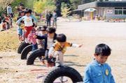 広島大学幼年教育研究施設