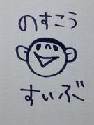 ゚+♪鴻巣高校×吹奏楽部♪+゚