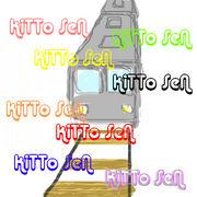 ★吉都線★