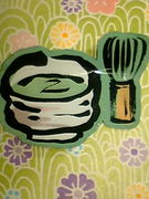 【GREEN】 抹茶緑色