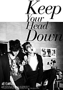 東方神起/Keep Your Head Down