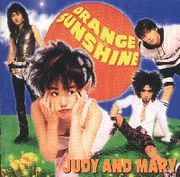 JUDY AND MARY 〜ダイナマイト〜