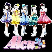 Aicu5.6