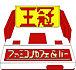 ファミコン Cafe&Bar 王冠