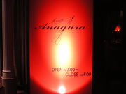 Darts Bar Anagura