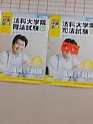 代ゼミ福岡寮2007