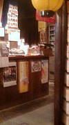 昭和食堂可児店