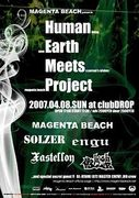 Human・Earth・Meets・Project