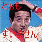 三重大学落語研究会