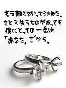 宮崎で結婚式(*^^*)